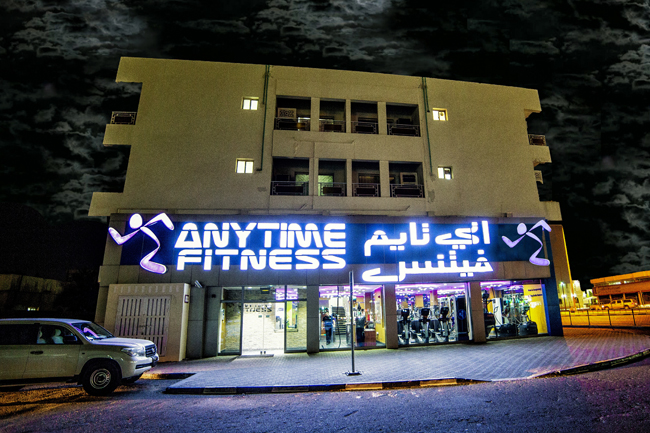 Anytime fitness hours gyms